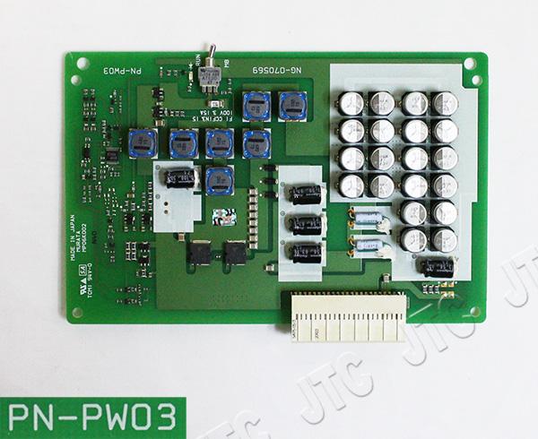 NEC PN-PW03