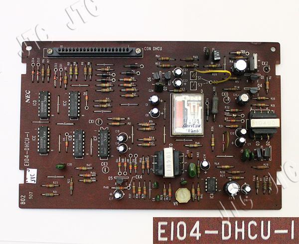 E104-DHCU-1(NEC) ドアホンユニット