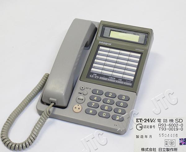 日立 ET-24Vi 電話機 SD 外線24ボタン、LCD付