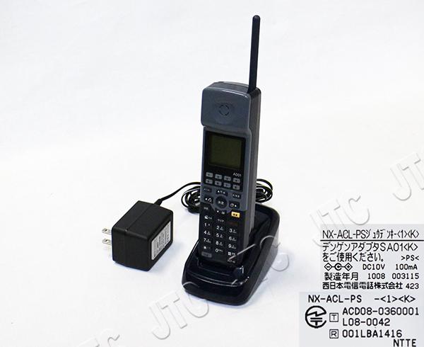 NTT NX-ACL-SET-(1)(K) NX-ACLコードレス電話機セット-「1」(黒)