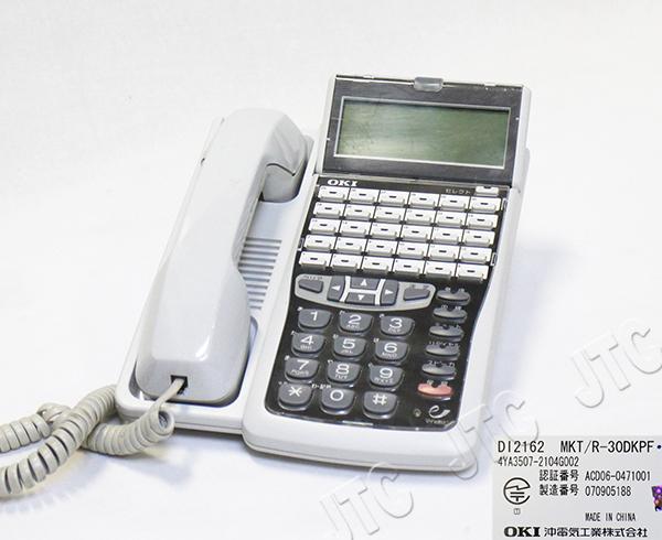 OKI(沖電気) DI2162 MKT/R-30DKPF