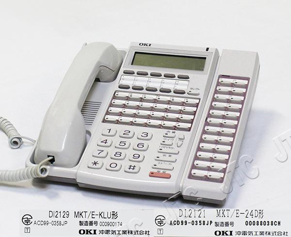 OKI(沖電気) DI2121 MKT/E-24D形+DI2129 MKT/E-KLU形