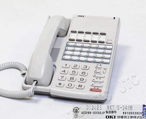 OKI(沖電気) DI2123 MKT/E-24S形 24回線用標準電話機