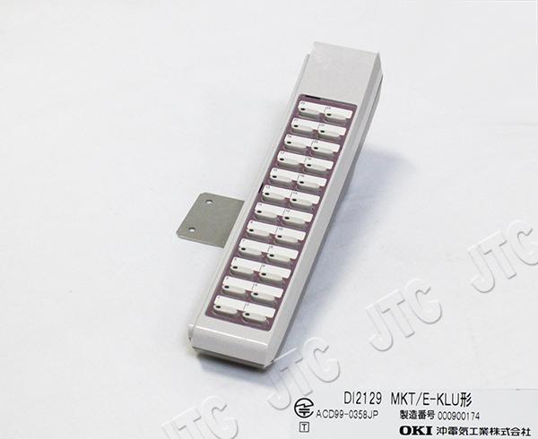 OKI(沖電気) DI2129 MKT/E-KLU形