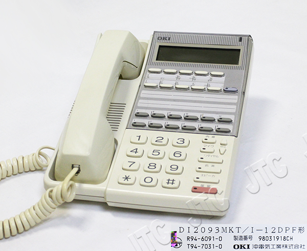 OKI(沖電気) DI2093 MKT/I-12DPF ディスプレー付停電電話機