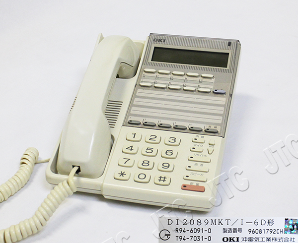 沖電気 oki DI2089 MKT/I-6D形 6回線ディスプレイ付電話機
