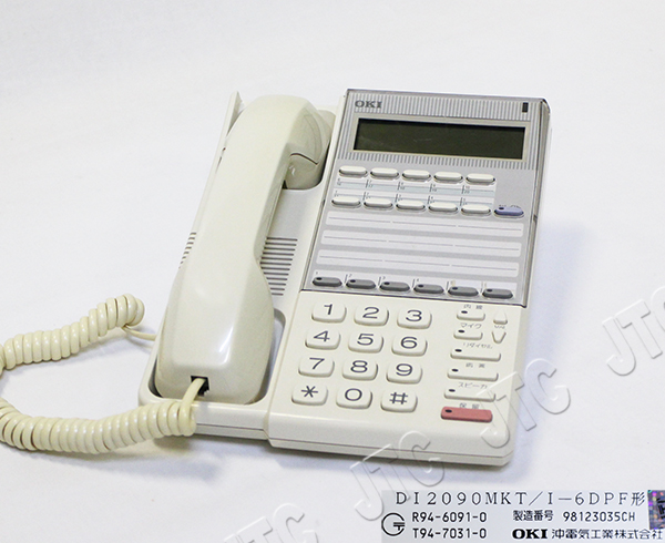 沖電気 oki DI2090 MKT/I-6DPF形 ディスプレー付停電電話機