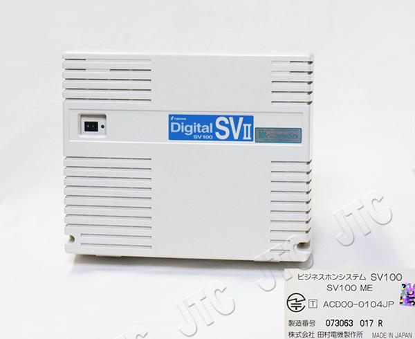 田村電機 SV100 ME
