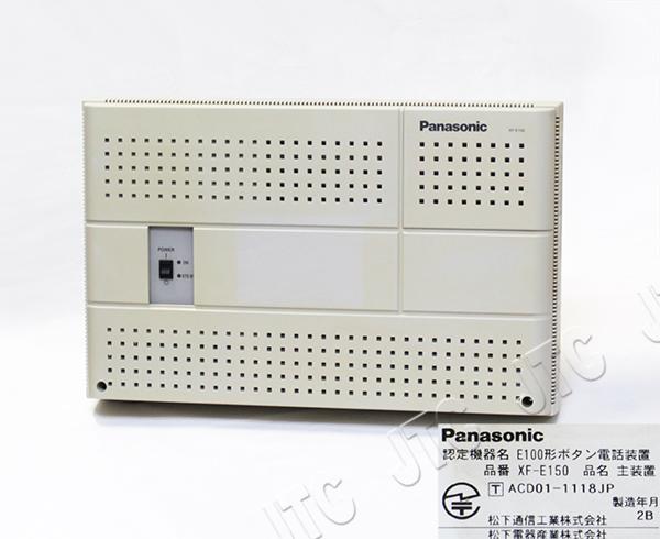 パナソニック(Panasonic) XF-E150 主装置 E100形ボタン電話装置