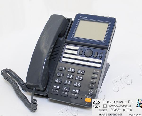 田村電機 FD200電話機(K) 大型チルトディスプレー(LK16)