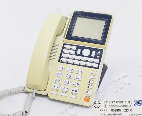 田村電機 FD200電話機(W) 大型チルトディスプレー(LK16)
