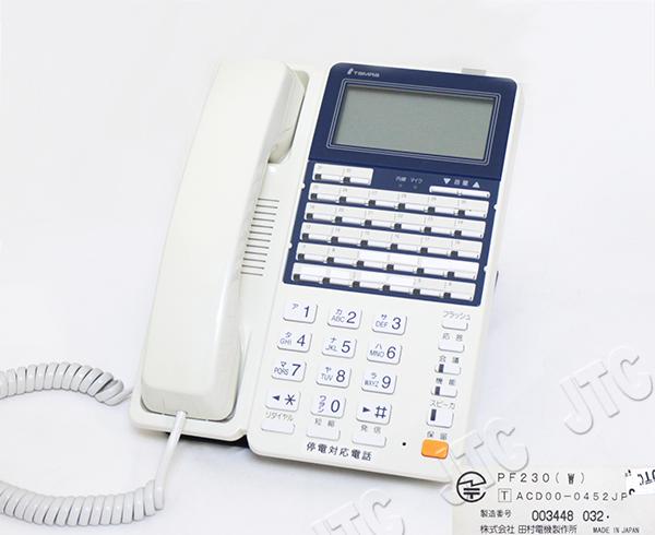田村電機 PF230電話機(W) ISDN用停電電話機,32釦漢字電話