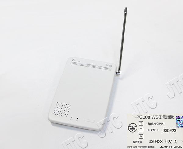 田村電機 PG308 WS2 電話機