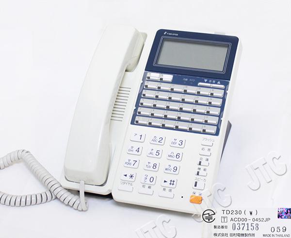 田村電機 TD230(W) 漢字表示付16釦電話機