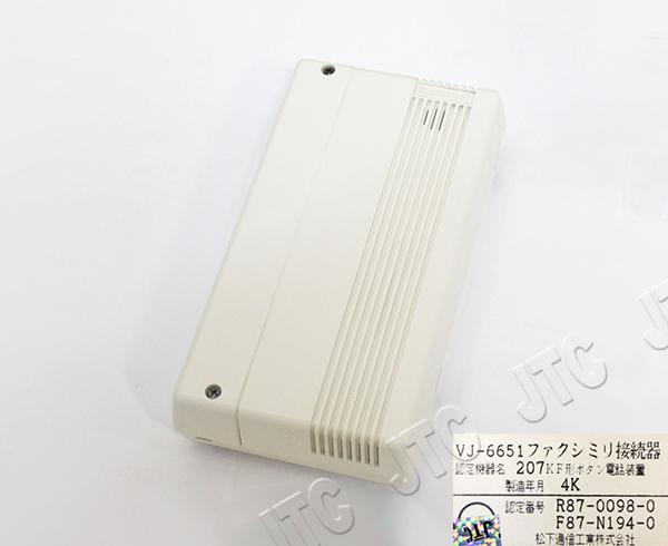 松下通信工業 207KF形ボタン電話装置 VJ-6651ファクシミリ接続器