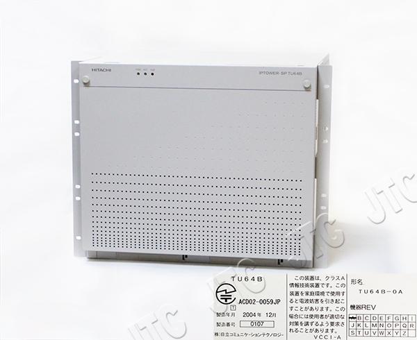 日立 TU64B-0A TU64B 回路制御装置キャビネットA