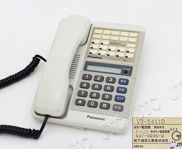 パナソニック(Panasonic) VB-5411D 12外線用表示付電話機