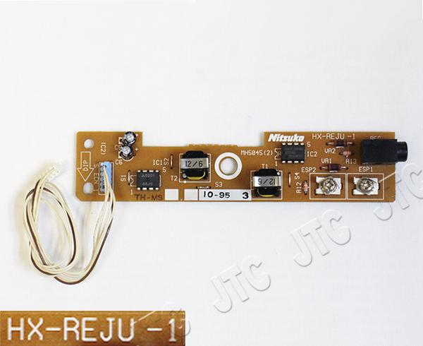 NTT HX-REJU-1(MBS-REJU-(1)) 録音ジャックユニット