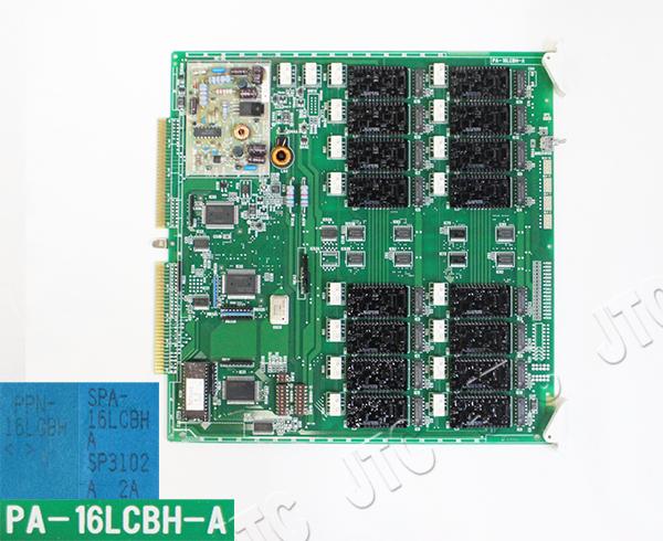NEC SPA-16LCBH-A