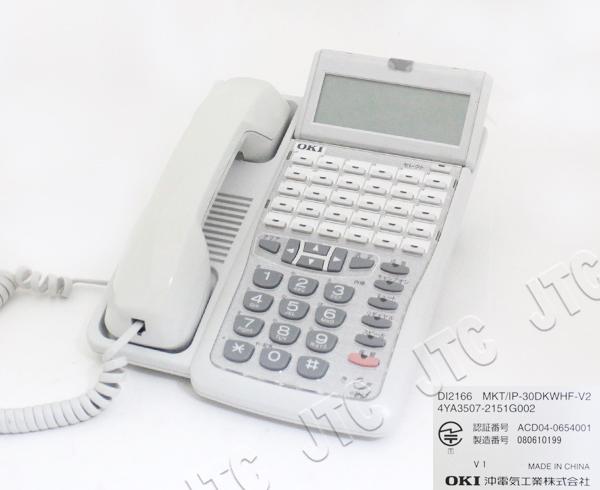 沖電気(OKI) DI2166 MKT/IP-30DKWHF-V2 IP多機能電話機