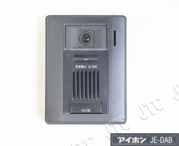 アイホン ハンズフリーテレビドアホン カラーカメラ付玄関子機 JE-DAB