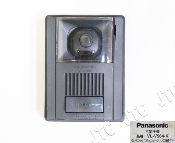 Panasonic VL-V564-K カラーカメラ玄関子機