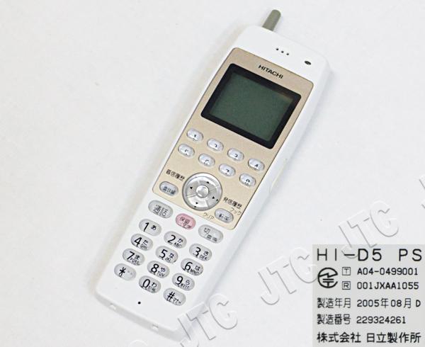 日立 HI-D5 PS ラインキー付きPHS