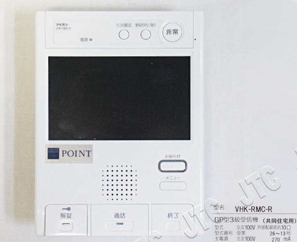アイホン VHK-RMC-R 共同住宅用自火報対応モニター付セキュリティ親機