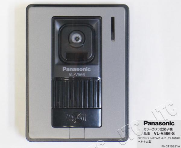 パナソニック VL-V566-S カラーカメラ玄関子機