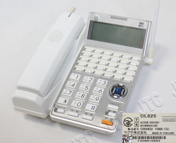 サクサ CL625電話機(W) カールコードレス電話機