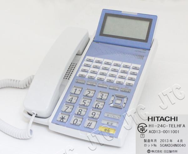 日立 HI-24C-TELHFA