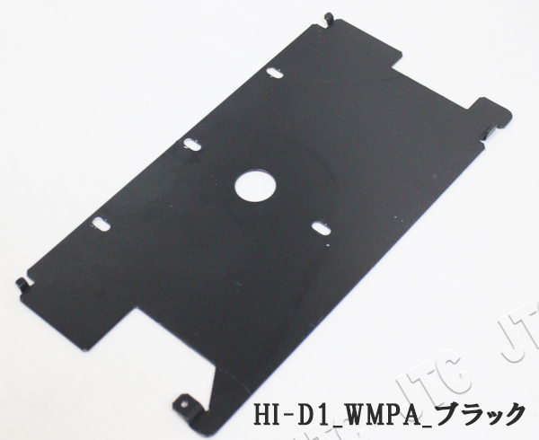 日立 HI-D1WMPA 取付金具A ブラック