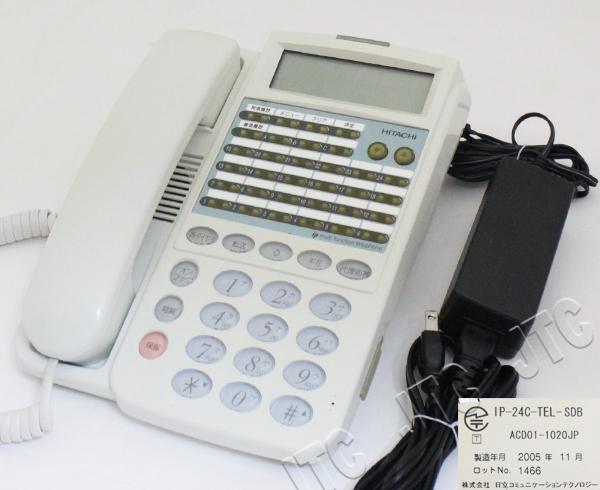 日立 IP-24C-TEL-SDB 多機能電話機