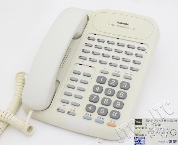 東芝デジタル多機能電話機 DT-5024S