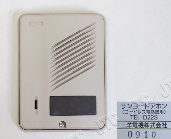 サンヨードアホン TEL-TD562