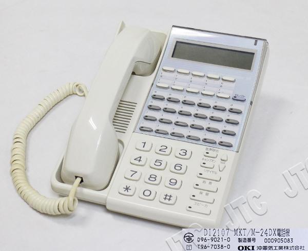 DI2107 MKT/M-24DX電話機