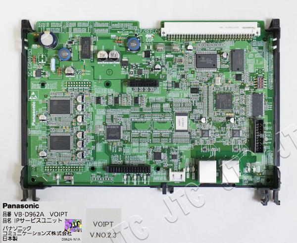 VB-D962A VOIPT