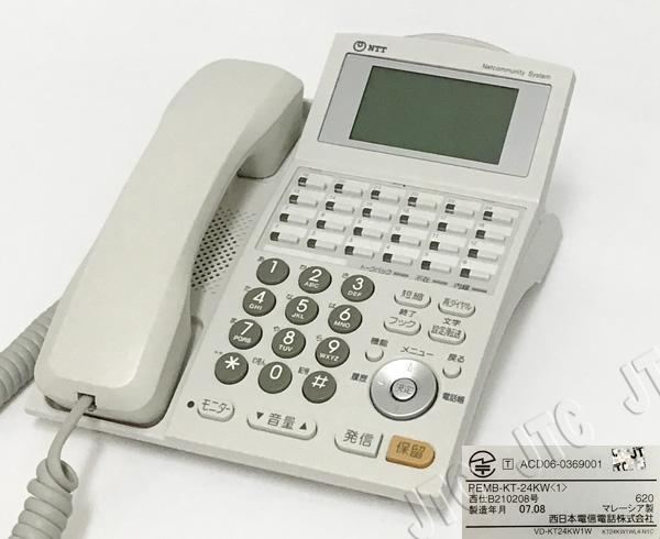PEMB-KT-24KW(1)