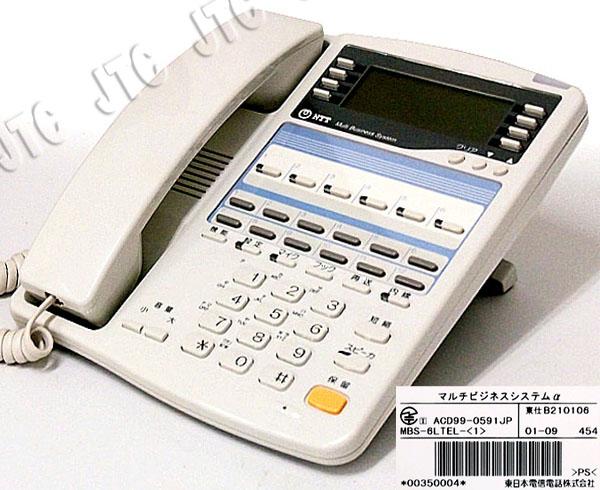 NTT MBS-6LTEL-(1) MBS-6外線バス標準電話機-「1」