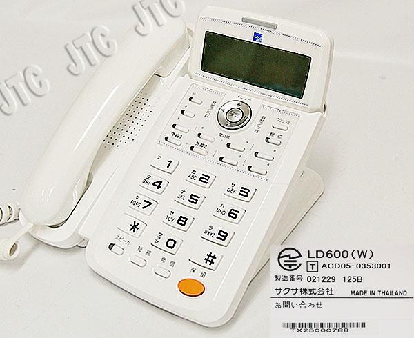 サクサバックライト付き漢字表示チルトディスプレイ10ボタン電話機(10外線対応)LD600電話機(W)