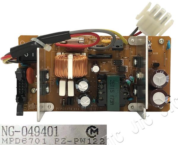 NEC PZ-PW122 BS給電用電源パッケージ