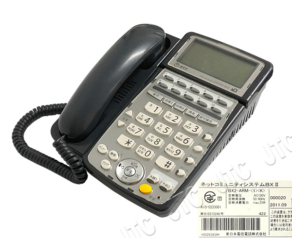 NTT BX-ARM-(1)(K) BX-アナログ主装置内蔵電話機-「1」(黒)