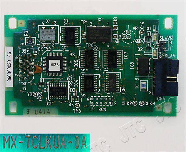 日立 MX-TCLKUA-0A 同期クロック