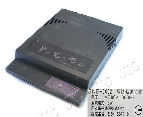 SNP-0002(すってんてん) 日本電子通信