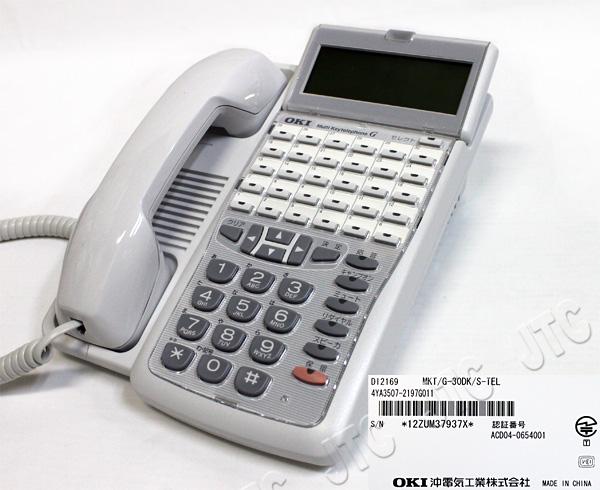 OKI(沖電気) DI2169 MKT/G-30DK/S-TEL MKT/G-30標準電話機