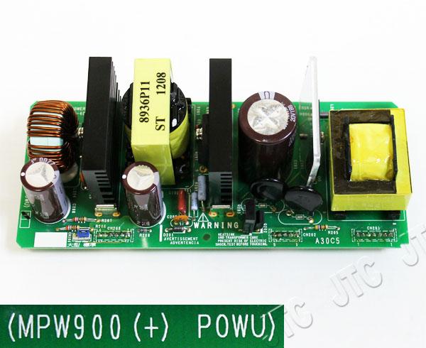 サクサ(SAXA) MPW900(+)POWU 主装置増設電源ユニット