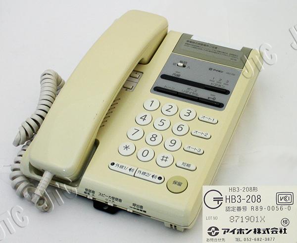 アイホン HB3-208 HB3-208形