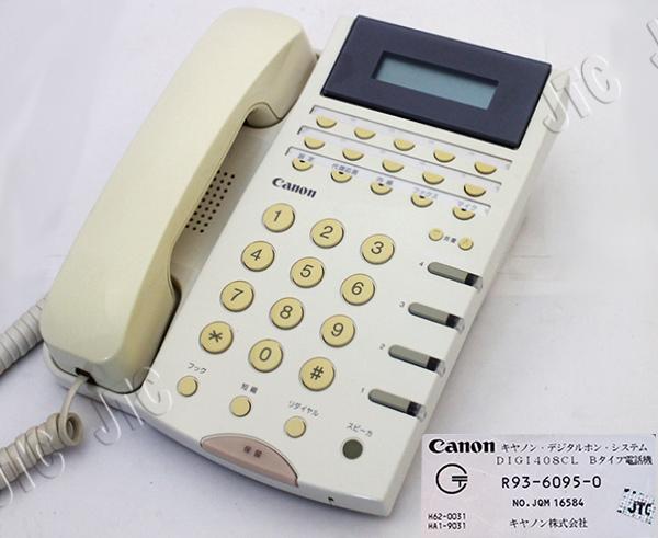 キヤノン DIGI408CL Bタイプ電話機