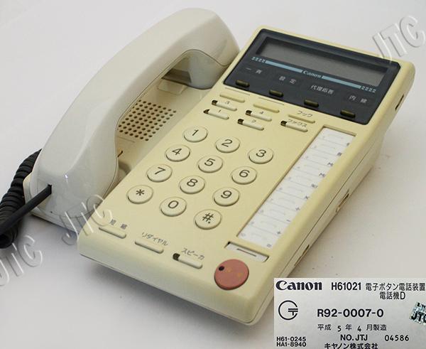 キヤノン H61021電子ボタン電話装置 DIGI408電話機D