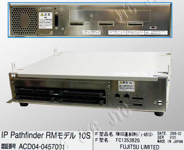富士通(FUJITSU) FC1353B2G RM10S基本GWモジュールB(G)